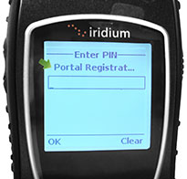 Iridium Verification Code Screenshot